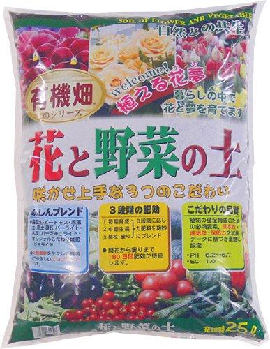 あかぎ園芸 有機畑 花と野菜の土 25L