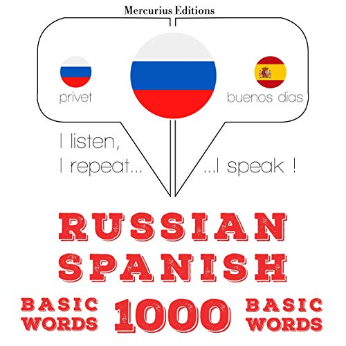 Russian - Spanish. 1000 basic words cover art