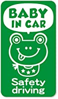 imoninn BABY in car ステッカー 【マグネットタイプ】 No.52 カエルさん2 (緑色)