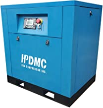 HPDAVV 5.5HP Variable Speed Drive Rotary Screw Air Compressor 21cfm@115psi 230V/60Hz / Single Phase Direct driven/Built-in Oil Separator
