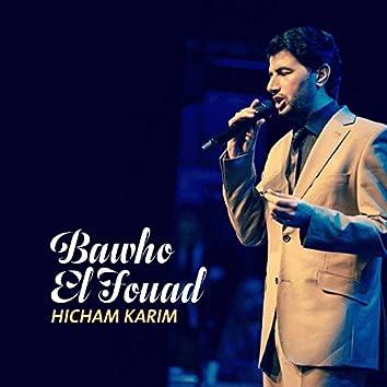 Bawho El Fouad (Inshad)