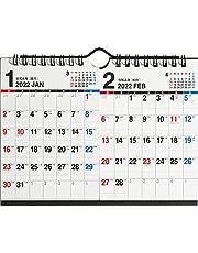 高橋 2022年 カレンダー 卓上 2ヶ月 B7×2面 E167 ([カレンダー])