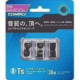 Comply Ts-500 亞洲人適用 耳塞 M尺寸 3對 [高音質/隔音性/貼合/防止脫落] HC23-50101-01