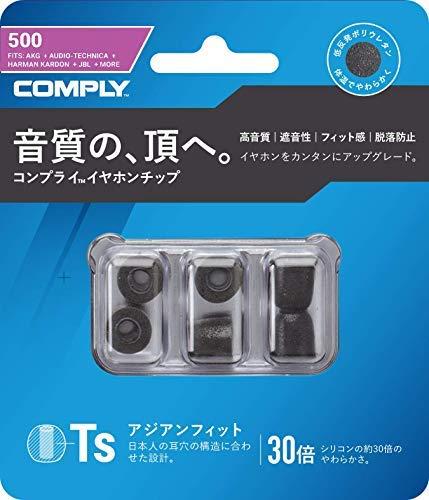 Comply(コンプライ) Ts-500 ブラック Lサイズ 3ペア イヤホンチップス Comfort Final E3000, JBL E25, Anke...