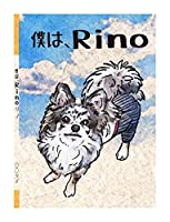 Printon 愛犬/愛猫の似顔絵と名前で作るオリジナル絵本 A4サイズ「僕は○○(ペット名)」 (A4サイズ)