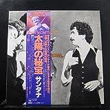 Inner secrets (1978) / Vinyl record [Vinyl-LP] [Vinyl LP record]