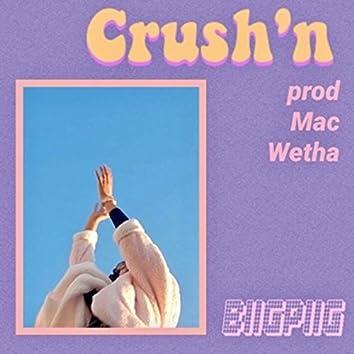 Crush'n