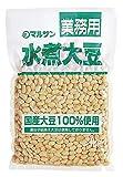 マルサン 業務用国産水煮大豆 1kg