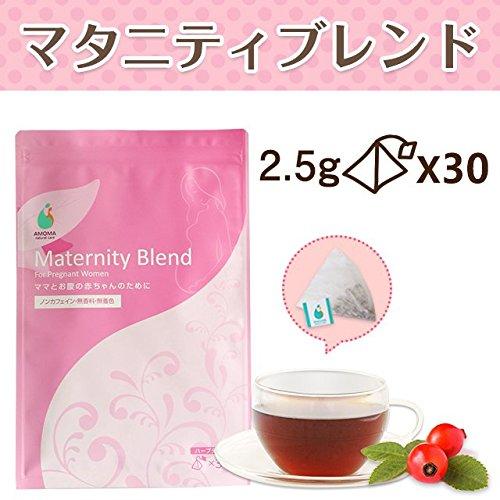 AMOMA(アモーマ)マタニティブレンド2.5g×30ティーバッグ(1袋(2.5g×30ティーバッグ))