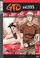Gto 3: Outcasts-Great Teacher Onizuka [DVD] [Import]
