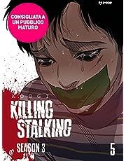 Killing stalking. Season 3. Con box vuoto (Vol. 5)
