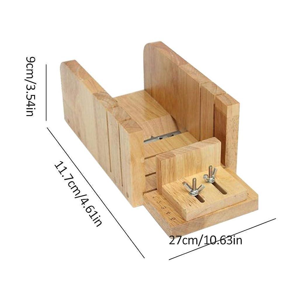 測定不条理前文3点セット ソープカッター 石けん金型ソープロープ カッター 木製 カッター ツールDIY 手作り 木製ボックス松木製 ストレートソープ包丁 ナイフ モールドソープ調整可能レトロ