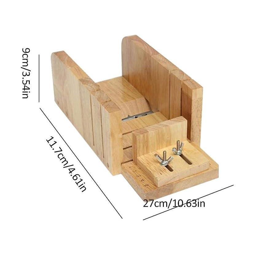 細分化するめまい蒸発3点セット ソープカッター 石けん金型ソープロープ カッター 木製 カッター ツールDIY 手作り 木製ボックス松木製 ストレートソープ包丁 ナイフ モールドソープ調整可能レトロ