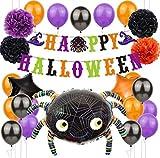 Biluer Decoración De Globos Cumpleaños Halloween Set 4 Bolas De Papel de 10 Pulgadas 1 a...