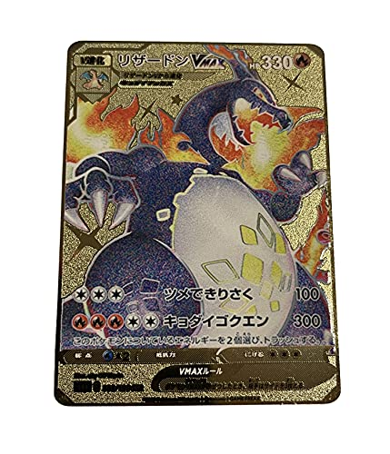 Charizard VMAX Pokémon Gold Card Japanese - Collector's Rare Shiny Gold Purple Card - Limited Supply