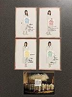 櫻坂46 nobody's fault Loppi HMV限定特典生写真