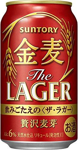 サントリー 金麦 ザ・ラガー(350ml×24本)×3箱