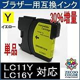 (ZBRLC11Y)ブラザー用互換インクカートリッジ単品30%増量(LC11/LC16シリーズ共通)イエロー(黄)