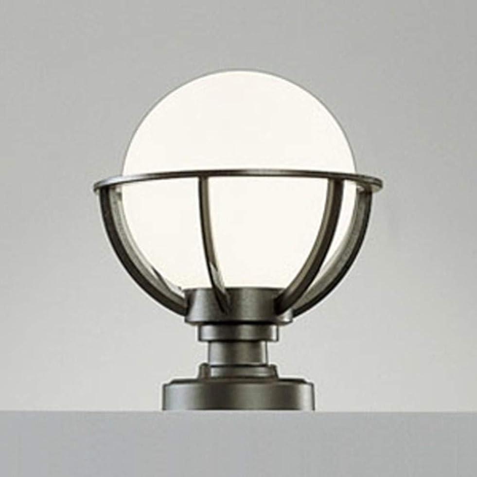 レモン棚南方のオーデリック エクステリアライト 門柱灯 【OG 042 121LD】 OG042121LD