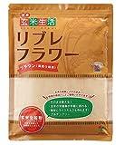 玄米生活 リブレフラワー ブラウン 深炒り チャック付き袋 500g