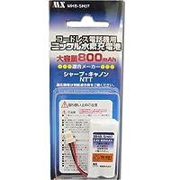 マクサー電機 NTTコードレスホン子機用充電池【CT-086 CT-087 同等品】