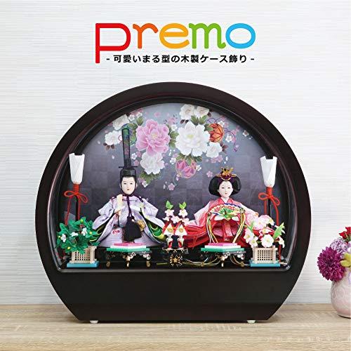 雛人形 ひな人形 ケース飾り おしゃれ かわいい 木目込み おひなさま お雛様 コンパクト 丸型 木製 Premo P...