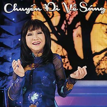 The best of Hoàng Oanh (ASIA DVD KARAOKE)