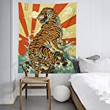 SPANKER SPACE Blue Red Artistic Ukiyoe Design Japanese Fierce Tiger Roaring on a Rock Wall Hanging Fabric Tapestry for Home Dorm Wall Decor (47x59 inches or 120x150 cm) with Hanging Accessories