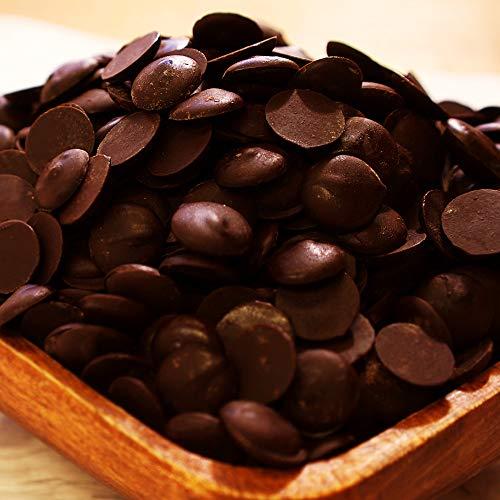 カカオが香るローカーボチョコレート 800g (ビター) 製菓 抵糖質 大容量