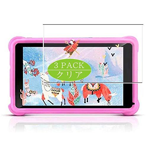 Vaxson - Pellicola protettiva per schermo compatibile con tablet qunyiCO Y7 da 7', pellicola protettiva HD [non in vetro temperato]