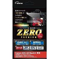 (6個まとめ売り) エツミ 液晶保護フィルム ガラス硬度の割れないシートZERO PREMIUM Canon EOS 6D Mark専用 V-9300
