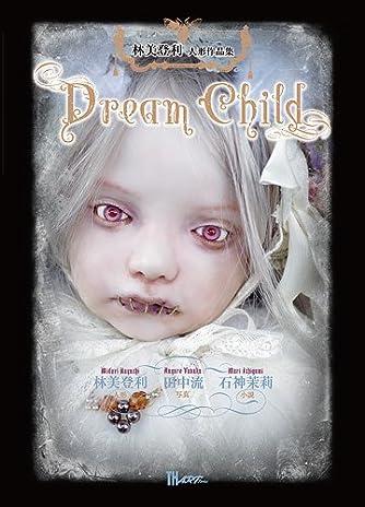 Dream Child (TH ART Series)