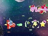 「スティッチ!DS オハナとリズムで大冒険」の関連画像