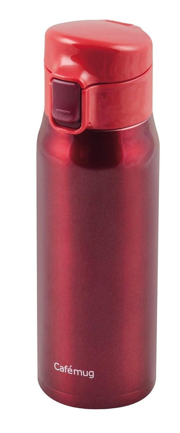 すぐにランチョン確認してくださいパール金属 水筒 500ml 直飲み ステンレス 軽量 ワンタッチ マグ レッド カフェマグライト HB-1938