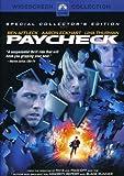 Paycheck John Woo DVD