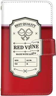 スマ通 iPhone8 スマホケース iPhone 8 カード収納 ミラー 付き 手帳型 Apple アップル アイフォン エイト (E.RED NINE) アルコール ビール ウイスキー vd-0464