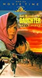 Not Without My Daughter [VHS]