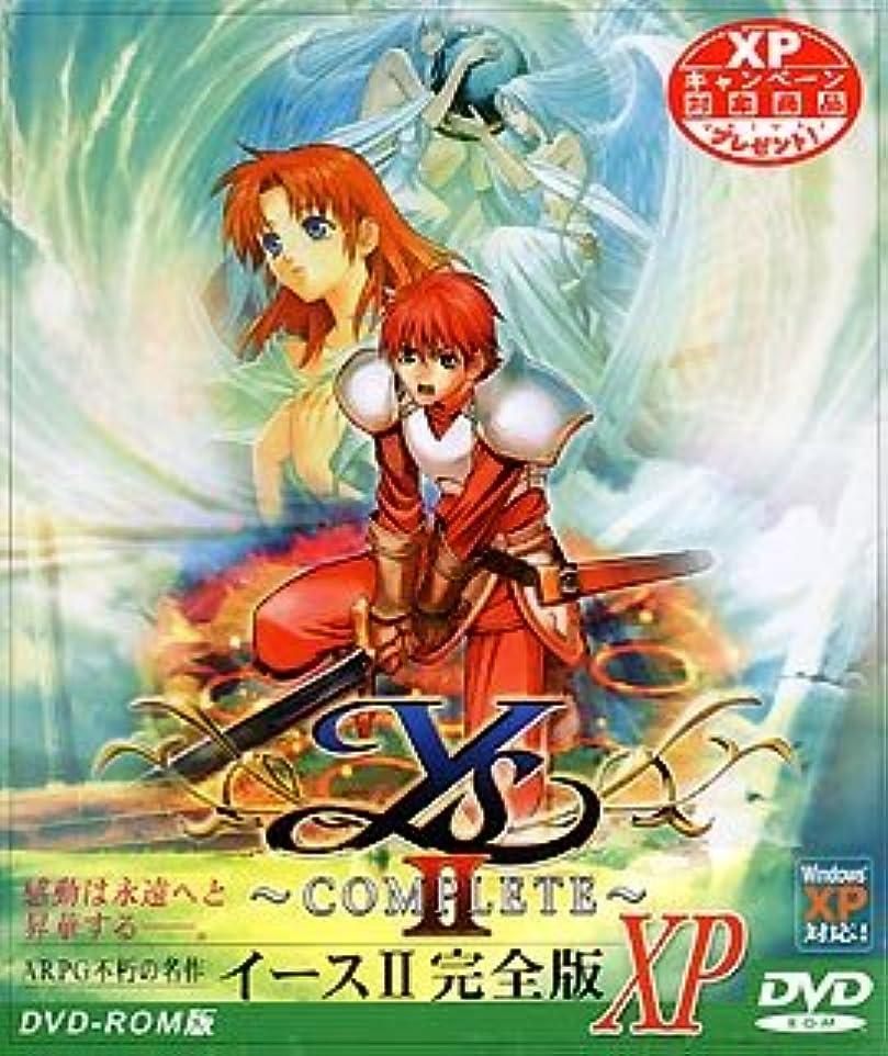 ナイロン発生するボードイース 2 完全版 XP DVD-ROM版