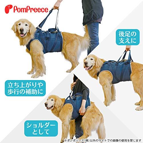 ポンポリース『中・大型犬用オールケアハーネス8号(5820)』