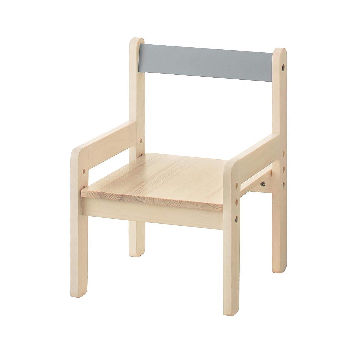 政権異邦人繁雑[ベルメゾン] 子ども 椅子 3段階 高さ調節 グレー