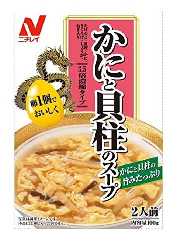 ニチレイフーズ かにと貝柱のスープ 2人前 100g ×10箱