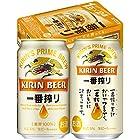 【 ビール 】 キリン 一番搾り [ 350ml×24本 ]