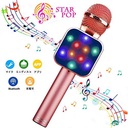 BlueFire Bluetooth カラオケマイク ブルートゥース ワイヤレスマイク 多彩なLEDライト付き エコー機能搭載&伴奏機能 録音可能 無線マイク 音楽再生 家庭カラオケ ノイズキャンセリング 充電式 iPhone/Androidに対応 (ローズゴールド)