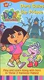 Dora the Explorer - Dora Saves the Prince [VHS]