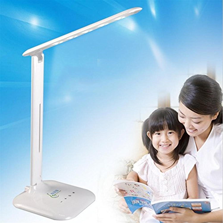 YUSHI LED Augenschutz Lampe Kinder Lesen Dimmen Tischlampe, Warm Weiß