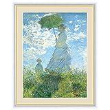 クロード・モネ 贈答品 進物 記念品 有名絵画 模写 複製画 (散歩、日傘をさす女性)