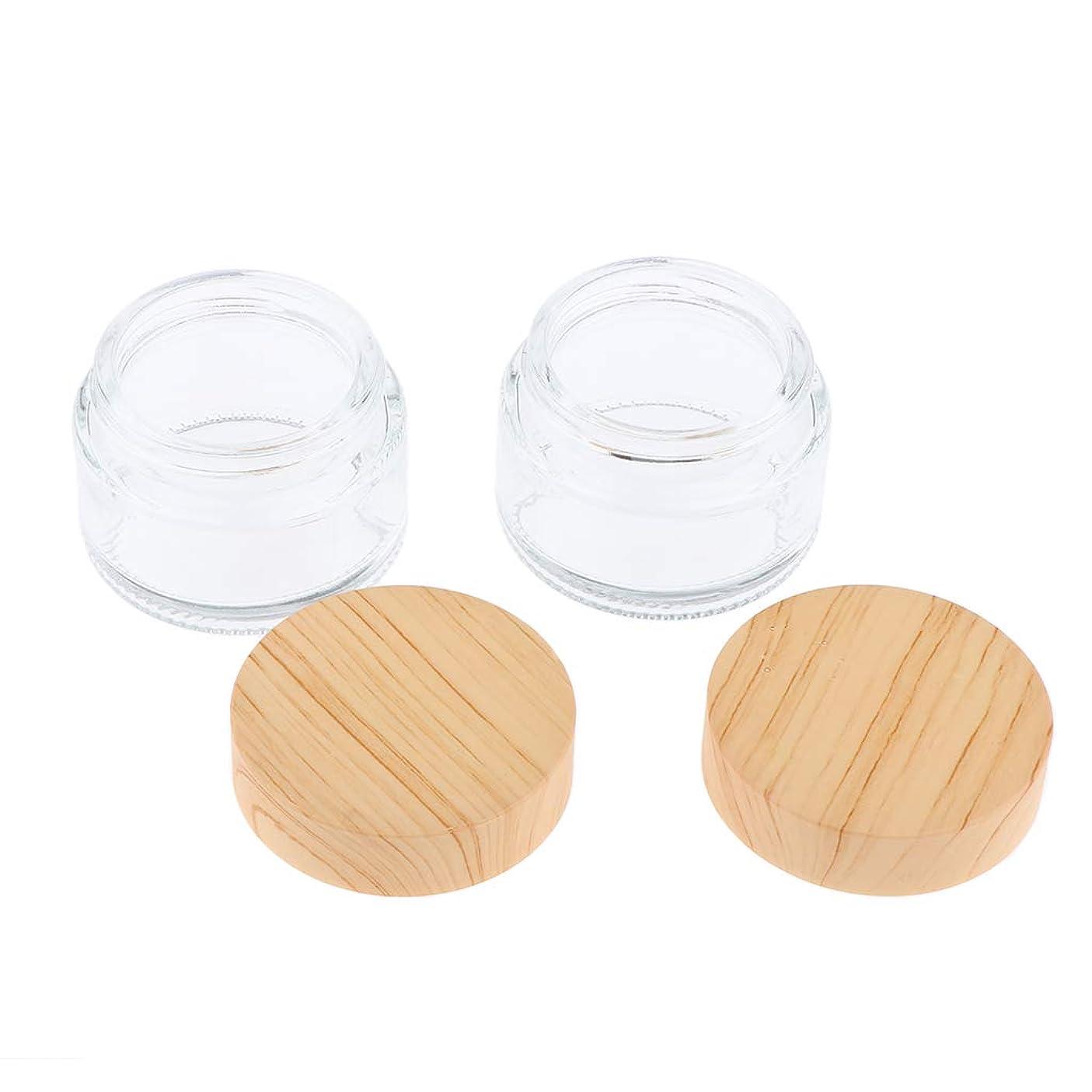 タヒチ大学院ジャングルIPOTCH 2個 化粧ポット コスメ ローション クリーム ジェル クリア 詰替え容器 5サイズ選べ - 30g
