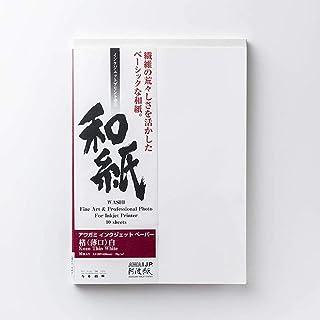アワガミファクトリー インクジェットプリント用紙 和紙 (楮 白/薄口, A3ノビ)
