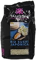 """Le riz dit """"japonica"""" est l'une des deux sous-espèces du riz asiatique C'est la variété la utilisée au Japon par les maitres sushis Il est reconnaissable par ses grains de riz ronds Après cuisson, il révèle une couleur blanche et brillante et ..."""