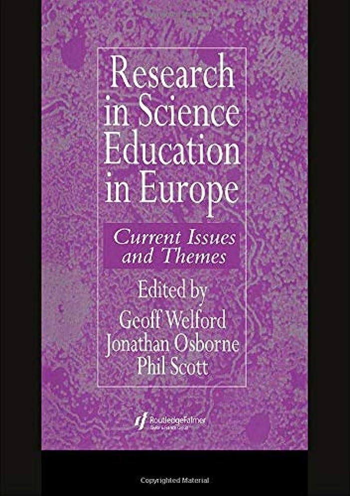 クラウン疲労会員Research in science education in Europe